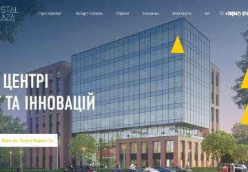 kristal.lviv.ua
