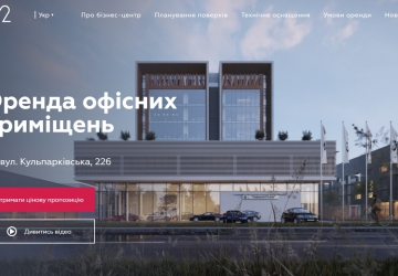 v12.lviv.ua
